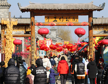 这个春节人潮涌动在惠民县魏集古村落 只为体验民俗风情