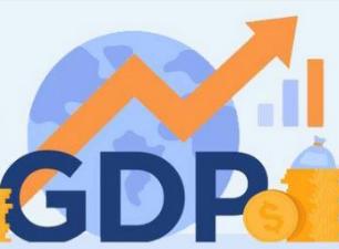 """全国31省经济""""成绩单""""出炉,山东经济增速跑赢全国!"""