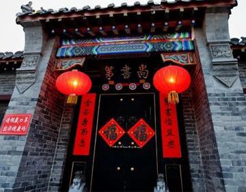 2021年春节假期无棣文旅市场稳步复苏