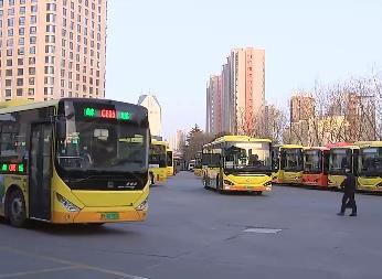 春节期间济宁市交通客运平稳有序