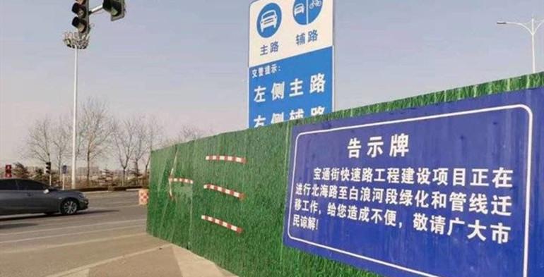 直击潍坊宝通街快速路项目现场:十公里路面已成大工地