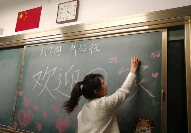 全面消杀、集体备课!青岛中小学做足准备迎接神兽归笼