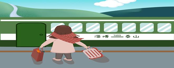 """充分发挥铁路行业优势 助力脱贫攻坚""""幸福路"""""""