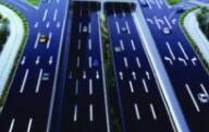 总投资超209亿元 淄博5条城市快速路同日招标