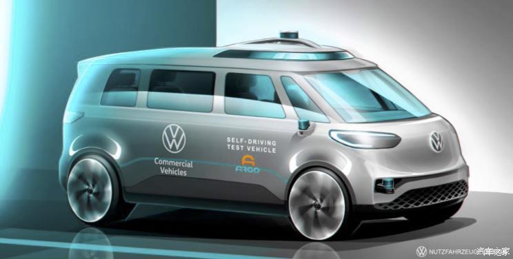 2025年面世 大众在德测试自动驾驶车辆