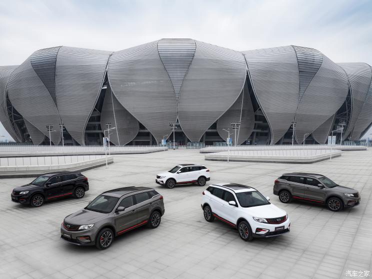 同比增长约265% 吉利汽车2月销量发布