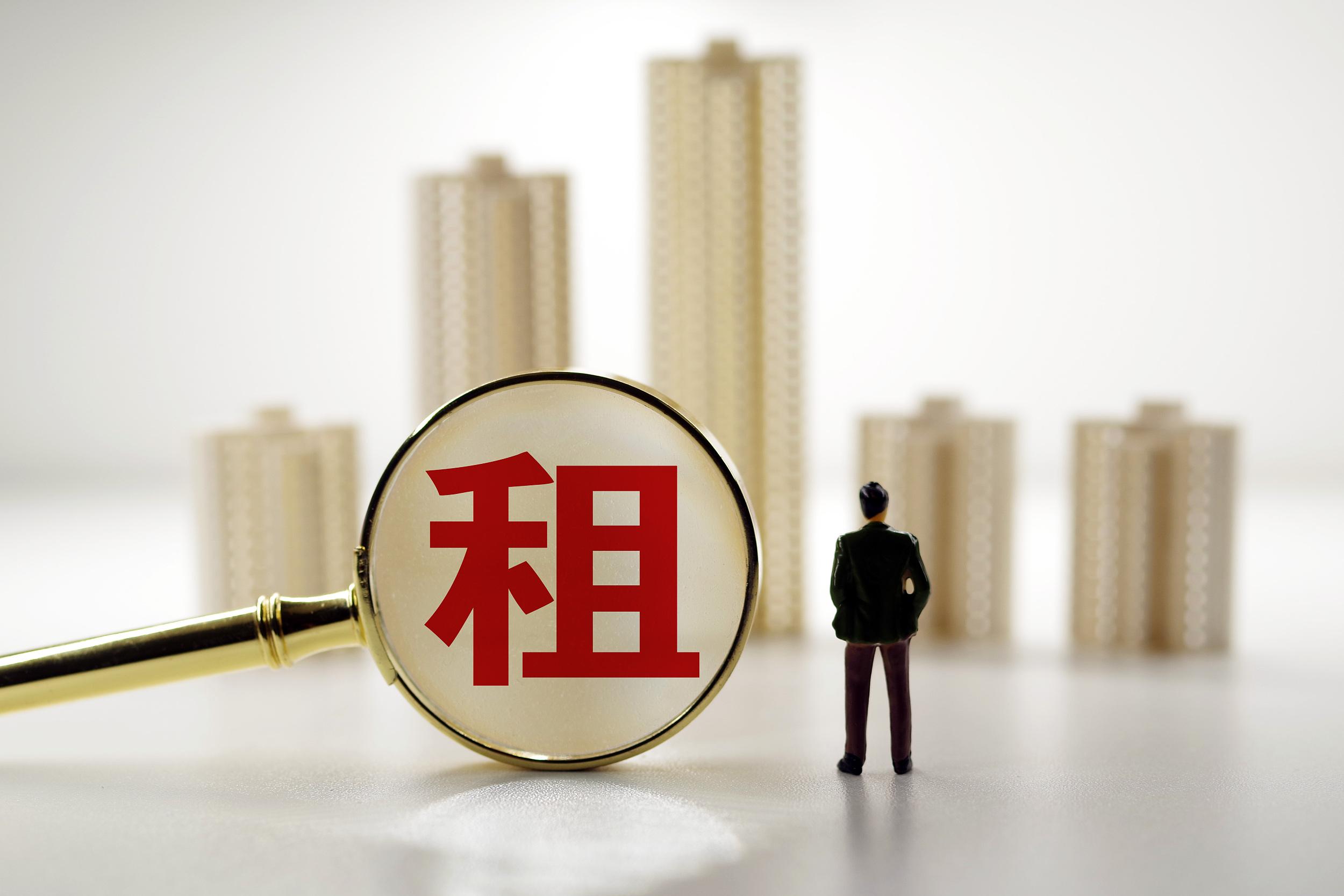 青年租房(fang)權益保護亟待加強(qiang)