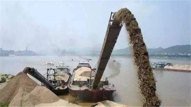 三部门启动长江河道采砂综合整治行动