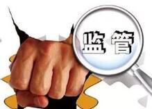 线上线下同步 淄博开展违法违规商业营销宣传集中整治