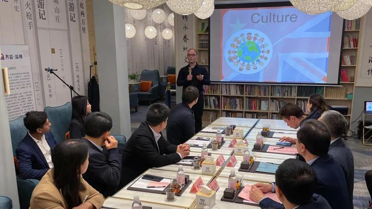 淄博国际客厅启用将定期组织沙龙、展览等活动