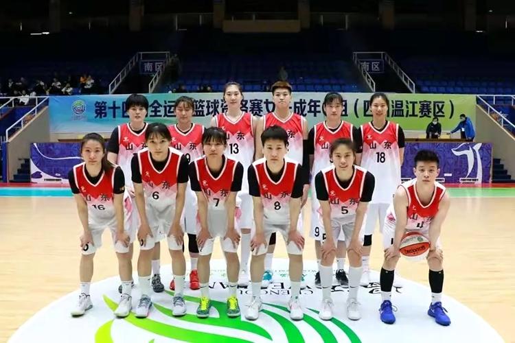 五战四胜小组第一!山东女篮晋级第十四届全运会决赛阶段
