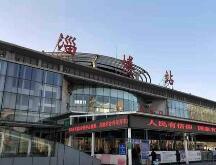 淄博火车站客运设施改造 84条列车线路调整停靠站点