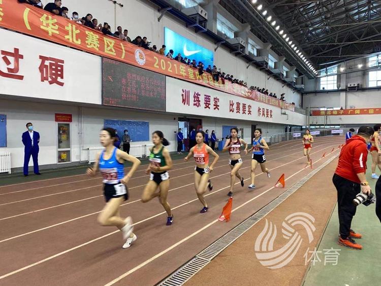 2021全国室内田径邀请赛华北赛区比赛济南举行