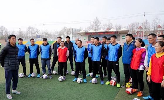 莒县教育和体育局开展2021年足球教师技能培训