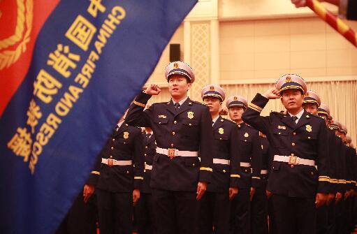 威海出臺國家綜合性消防救援隊伍職業保障實施細則