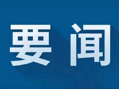 东营举办民营企业高质量发展法律知识专题培训