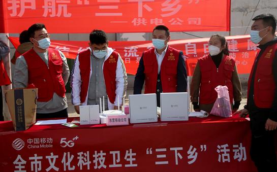 """2021年度东营市文化科技卫生""""三下乡""""集中示范活动侧记"""