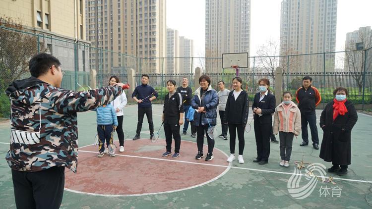 健康中国社区行:绿地开展羽毛球赛前集中培训