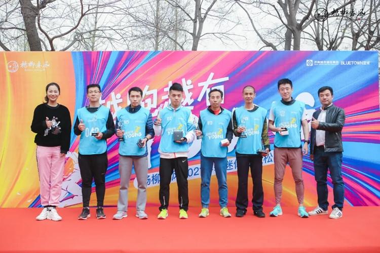越跑越有Young丨杨柳春风2021年春季迷你马拉松激情开跑