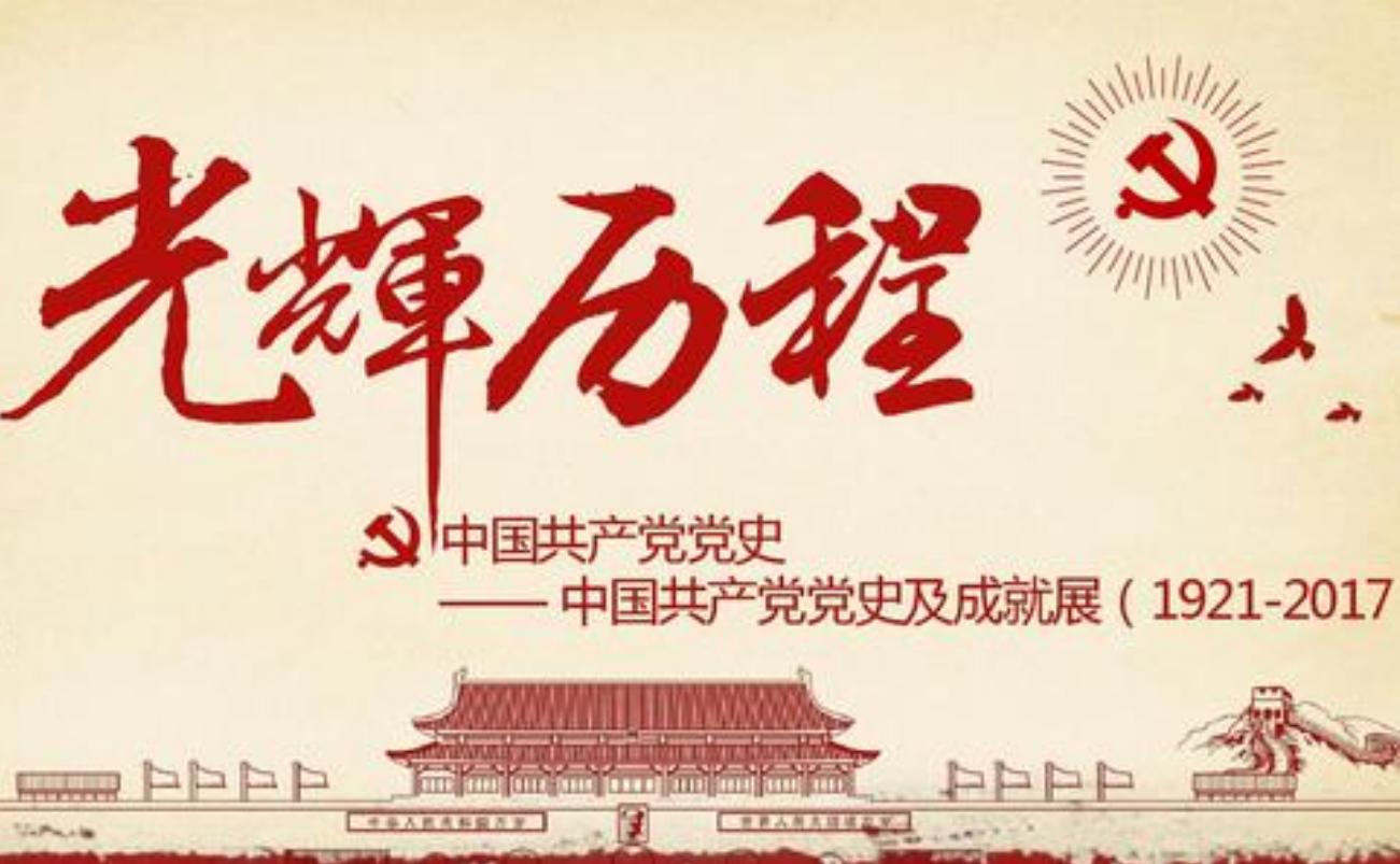 东营:党史教育进校园 厚植爱党爱国情