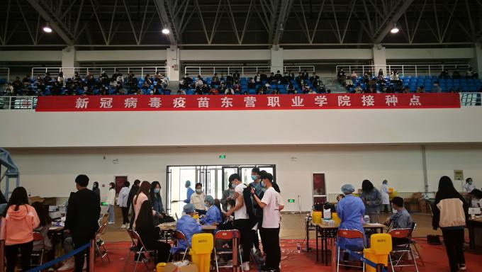 东营职业学院扎实有序做好新冠疫苗接种工作