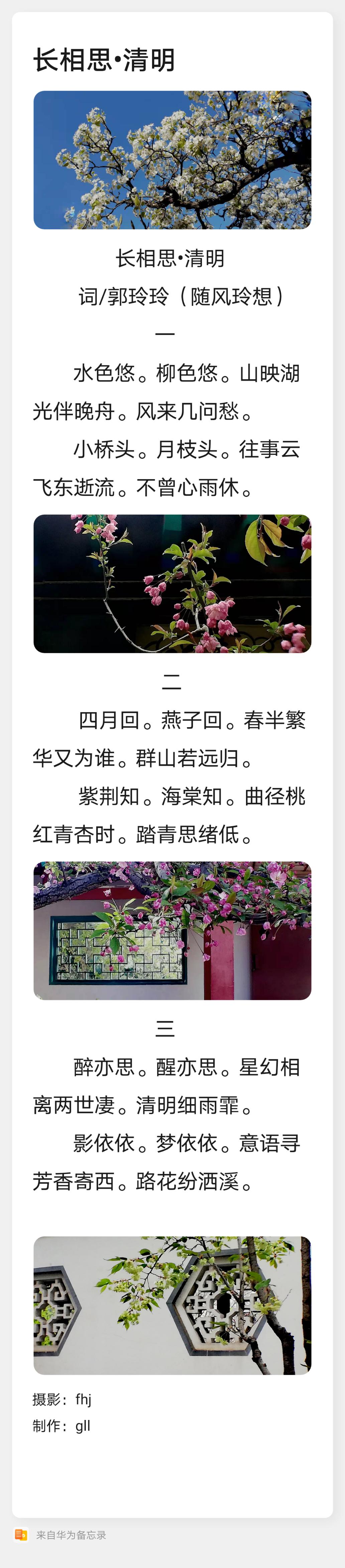 Notepad_202103291053_15280