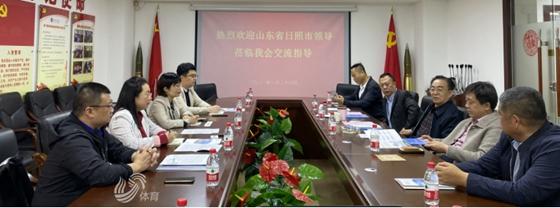 山東省第25屆運動會市場開發部會同競賽部赴廈門開展工作
