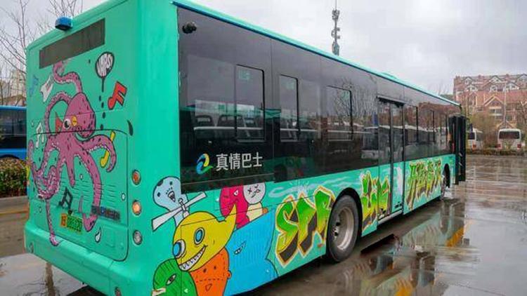 """欢迎来涂鸦 """"开往春天的巴士""""主题公交上线啦"""