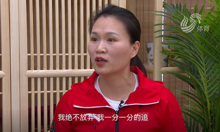 《激情岁月》第二期 林伟宁动情落泪回忆奥运时刻