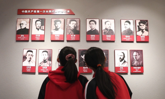 """为了人民①丨""""宣言""""照初心——中国第一版《共产党宣言》的山东故事"""