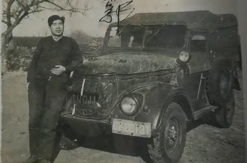 抗美援朝老退役军人郭幼林:撞掉4颗牙齿 冒死也要往前线运物资