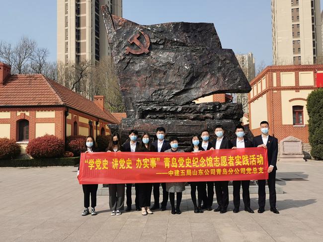 红色力量!中建五局青年志愿者在中共青岛党史纪念馆上岗