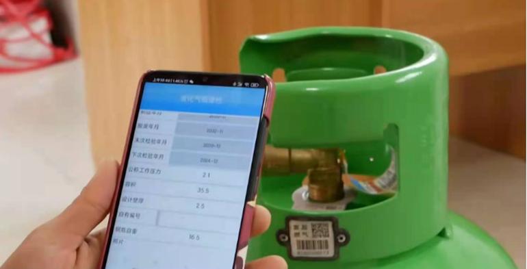 """潍坊将建液化气罐监控平台,每瓶都有""""二维码"""""""