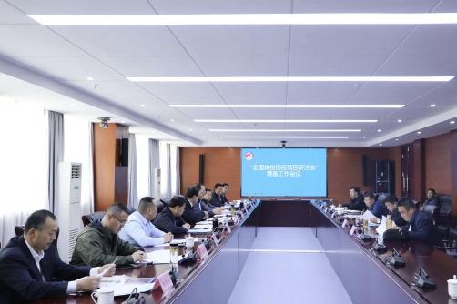 将组建体校田径专家库,全国体校田径项目研讨会将于6月在滨州召开