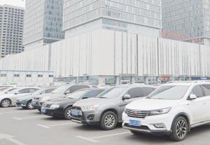 淄博高新区首批19处免费错时开放停车场启用