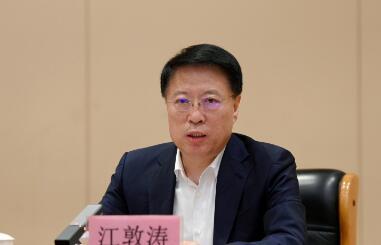 淄博迎接国家卫生城市复审动员会议召开