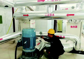 《潍坊市供热条例》5月1日起正式施行!卧室、起居室温度不达标按天退费