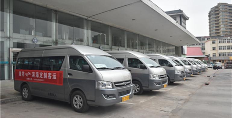 潍坊市首条定制客运班线正式开通!乘客车到滨海可线上预约