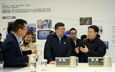 中国工程院院士、清华大学副校长尤政来淄博市调研