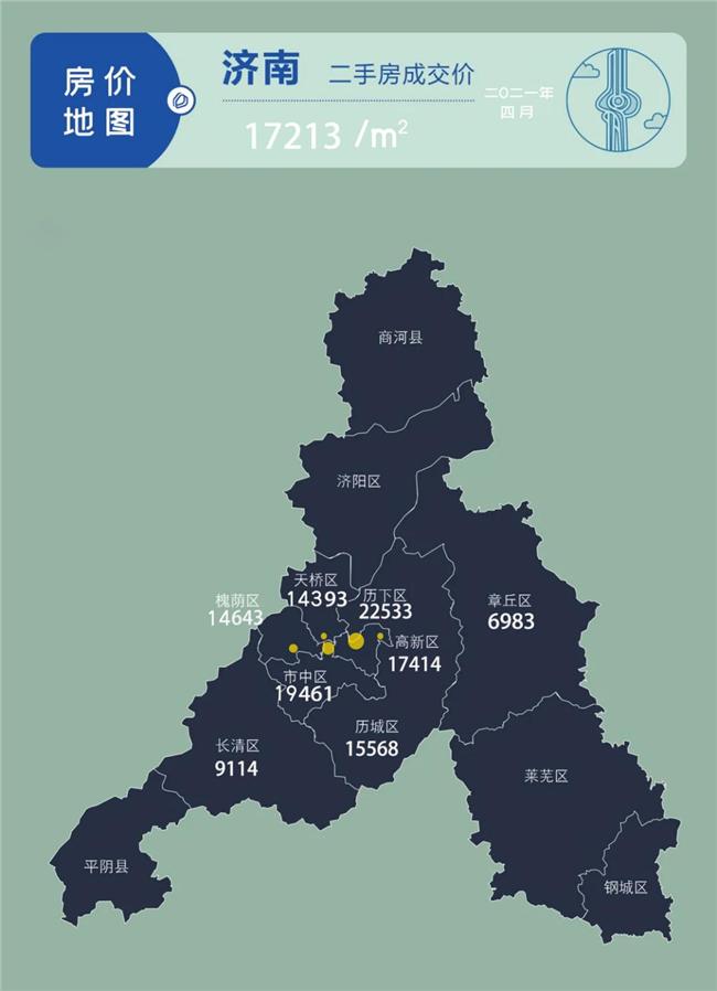 濟南四月房價地圖出爐,看看你的城區房價水平如何?