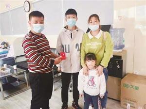 爱心涌动 淄博1182人假期撸袖献血保障临床用血需求