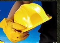 386个检查组检查企业835家 五一假期淄博安全生产形势持续稳定