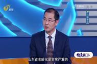 张斌:创新建设发展 打造山东康复第一品牌