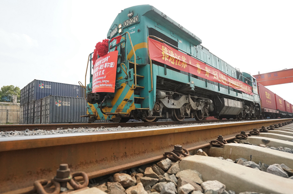 南京至蒂尔堡中欧班列首发开行