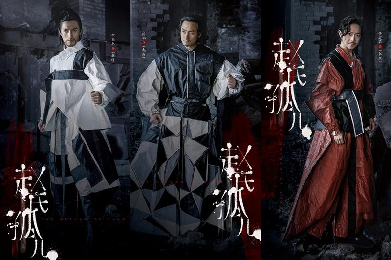 原创音乐剧《赵氏孤儿》即将上演,山东省会大剧院7月31日倾情呈现