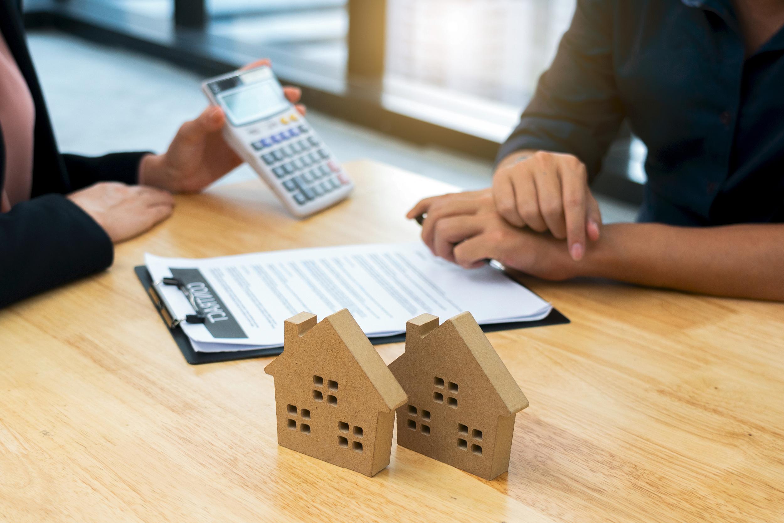 房地产税座谈会传递什么信号