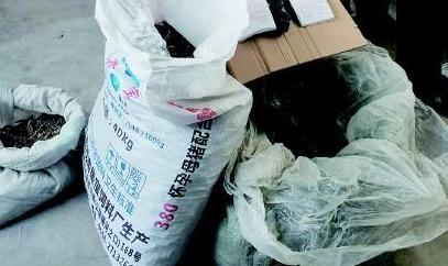 """安丘警方收缴""""藏红花""""等假药材100余斤"""