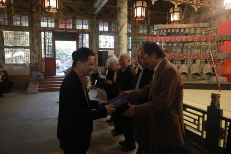 恭王府博物馆学术委员会成立 刘魁立等为学术顾问