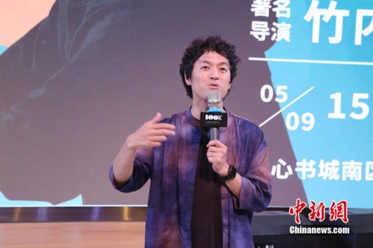 日本导演竹内亮:希望通过纪录片展示真实中国