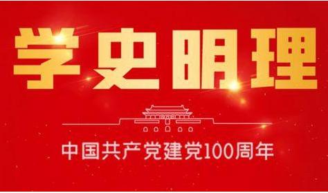 """六户镇:打造一线课堂 党史学习教育走""""新""""更入""""心"""""""
